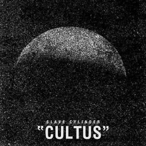 SLAVE CYLINDER Cultus